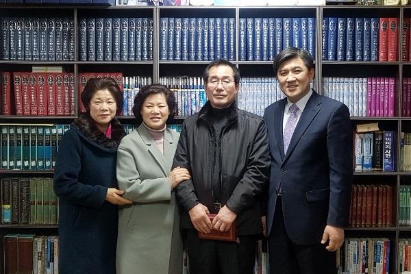 20190127 강성웅 이숙희.jpeg